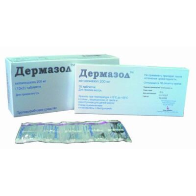 Dermazol 200 mg (30 tablets)