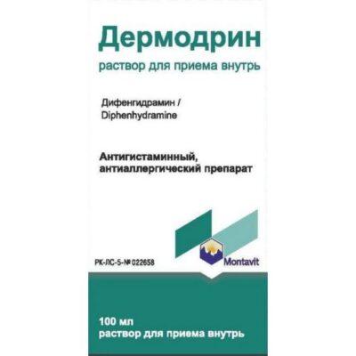 Dermodrin 100 ml oral solution
