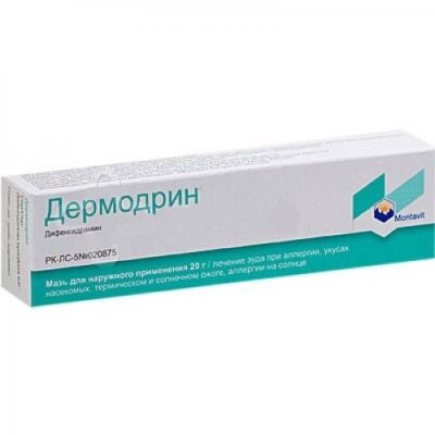 Dermodrin 20g ointment tube for external use