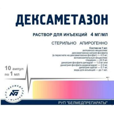Dexamethasone 4 mg / ml 1 ml 10s solution for injection in ampoules