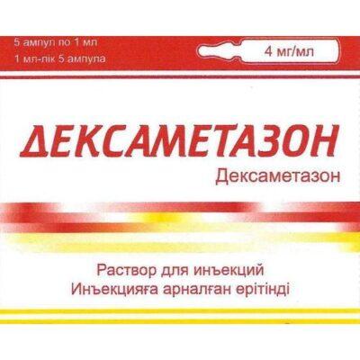 Dexamethasone 4 mg / ml solution for injection 25's