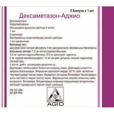 Dexamethasone-Adzhio 4 mg / ml 1 ml 25's solution for injection in ampoules