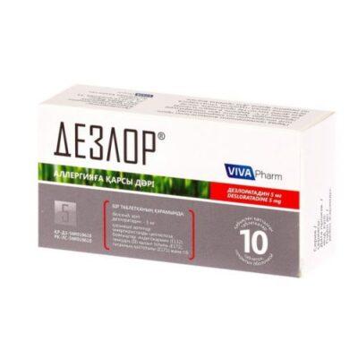 Dezlor 10s 5 mg coated tablets