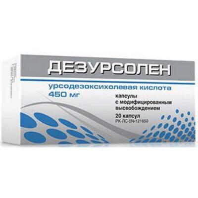 Dezursolen 20s 450 mg capsule