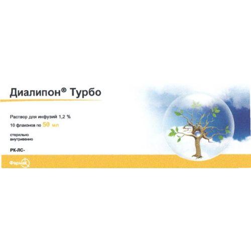 DiaLIPON TURBO (ALA) 1.2%/50ml 10s infusion solution (vial)