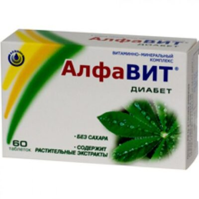 Diabetes pills alphabet 60s