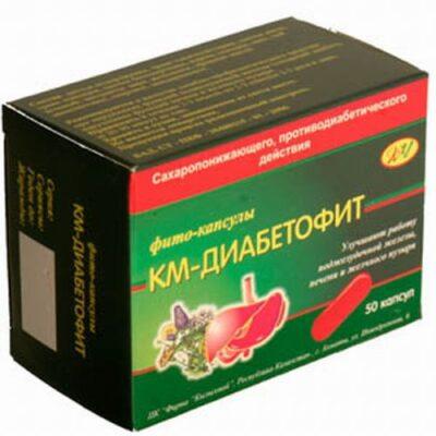 Diabetofit (50 capsules)