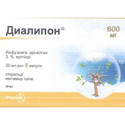 Dialipon (ALA) 3% 20ml (5 vials)