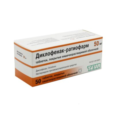 Diclofenac-ratiopharm 50s 50 mg coated tablets