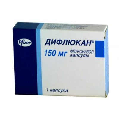 Diflucan capsules 150 mg 1's