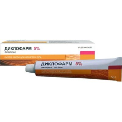 Diklopharm 5% 50g of the gel for topical application