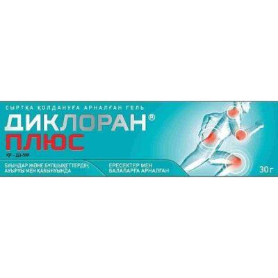 Dikloran Plus 30g gel in a tube