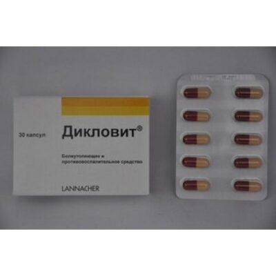 Diklovit (30 capsules)