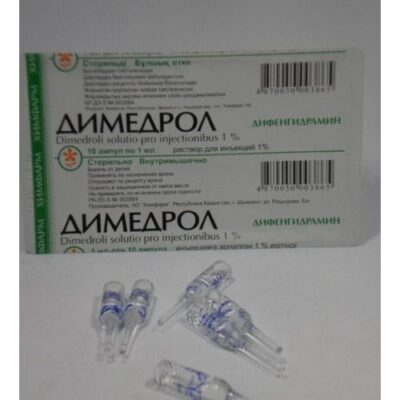 Diphenhydramine 1% / 1 ml 10s solution for injection in ampoules
