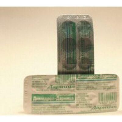 Diphenhydramine Darnitsya 50-mg (10 tablets)