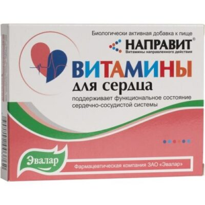 Direct vitamins for the heart 250 mg (60 tablets)
