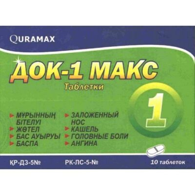 Docking 1 Max (10 tablets)