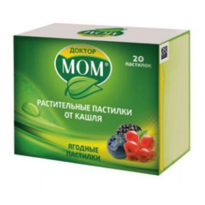 Doctor MOM berry 20s pastilles