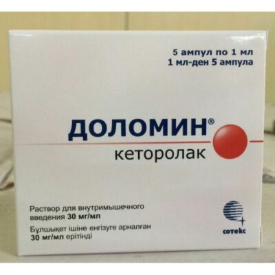 Dolomin 30 mg / ml 1ml 5's solution for intramuscular administration