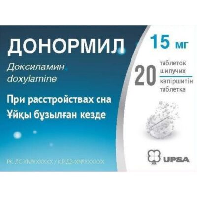 Donormil 15 mg effervescent (20 tablets)