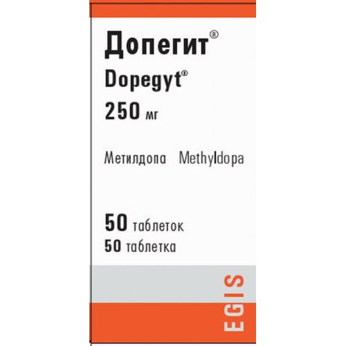 Dopegit 250 mg (50 tablets)