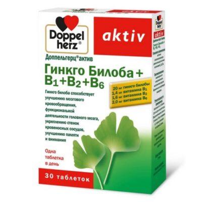 Doppelgerts Active Ginkgo Biloba + B1 + B2 + B6 (30 tablets)