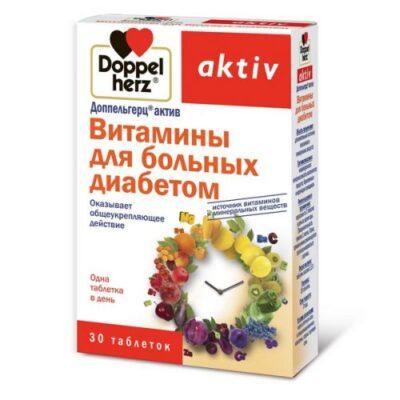 Doppelgerts Aktiv Vitamins for diabetics (30 tablets)