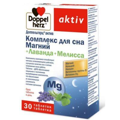 Doppelgerts Go to sleep Complex Magnesium + Lavender + Melissa (30 tablets)