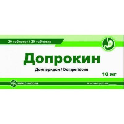 Doprokin 10 mg (20 tablets)