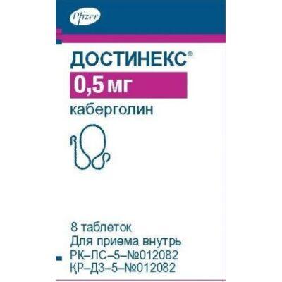 Dostinex® 0.5 mg 8's tab.