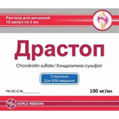 Drastop 100 mg / 2 ml 10s solution for injection in ampoules