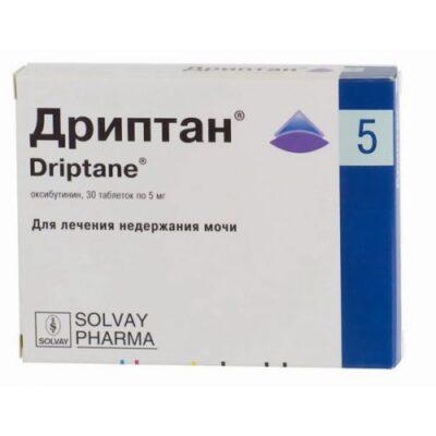 Driptane® (Oxybutynin) 5 mg