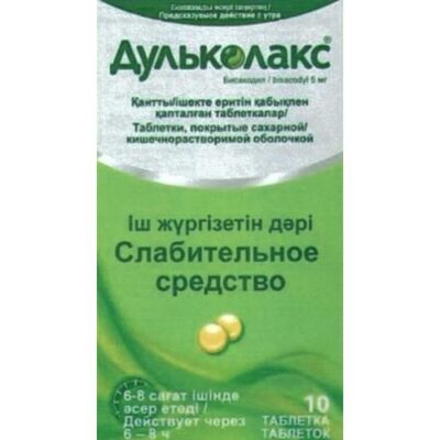 Dulcolax® 5 mg (30 tablets) p.s.o sol. / Intestinal