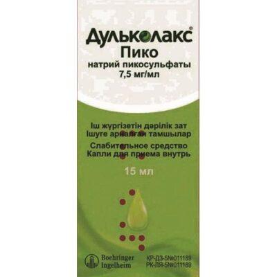 Dulcolax® pico 7.5 mg / ml 15 ml oral drops