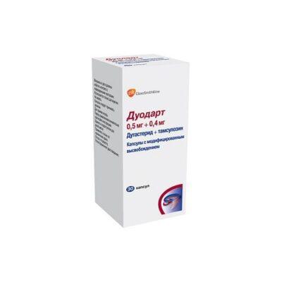 Duodart (30 capsules)