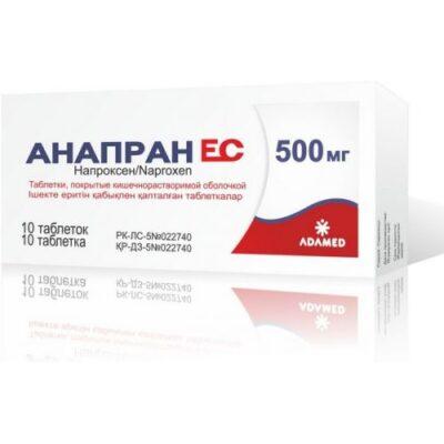 EU Anapran 10s 500 mg coated tablets