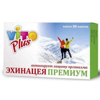 Echinacea Premium (30 capsules) vito Plus