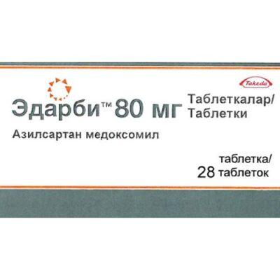 Edarbi 80 mg (28 tablets)