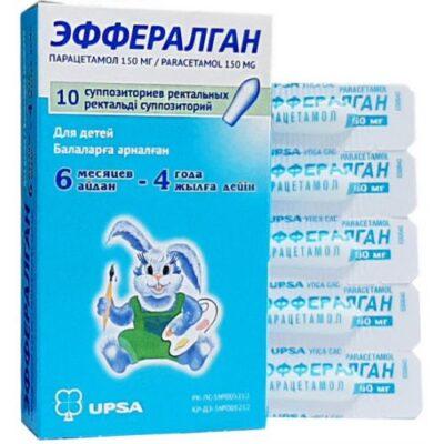 Efferalgan 150 mg rectal suppositories 10s