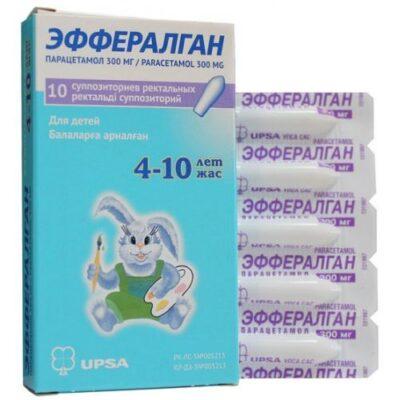 Efferalgan 300 mg rectal suppositories 10s