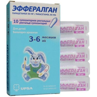 Efferalgan 80 mg rectal suppositories 10s