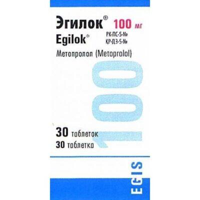 Egilok 30s 100 mg retard tablets coated