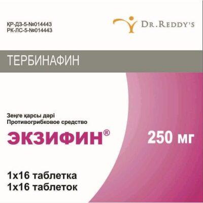 Ekzifin 250 mg (16 tablets)