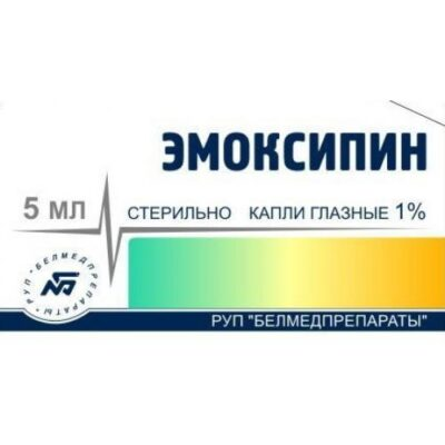 Emoksipin 5 ml 1% eye drops