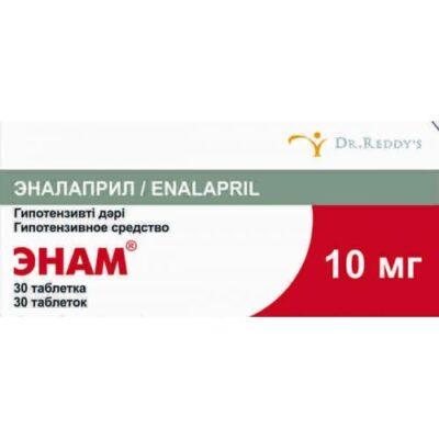 Enam 10 mg (30 tablets)
