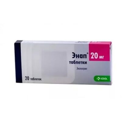 Enap® 20 mg (20 tablets)