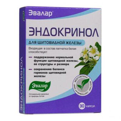 Endocrinol (30 capsules) shining.