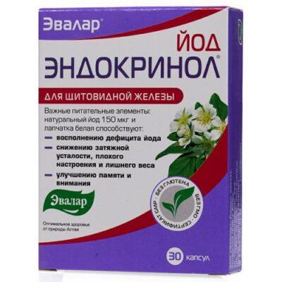 Endocrinol Iodine 0.33g (30 capsules)