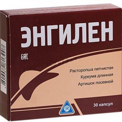 Engilen (30 capsules)