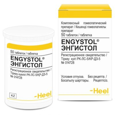 Engystol (50 tablets)